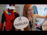 ДЭДПУЛ АНИМАТОР в Одессе клоун Юрик 093-06-999-08
