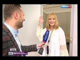 Алла Пугачева  - Репортаж