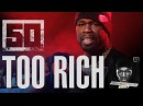 50 Cent Too Rich Official Music Video