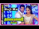 Sakalakala Vallavan Appatakkar Movie Songs Buji Ma Buji Ma Song Jayam Ravi Trisha