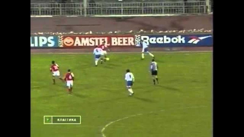 5 й Тур ЛЧ 1994 1995 Спартак Москва Динамо Киев 1 0