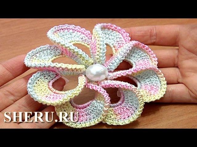 Crochet Spiral Petal Flower Tutorial 56 Как вязать цветок крючком