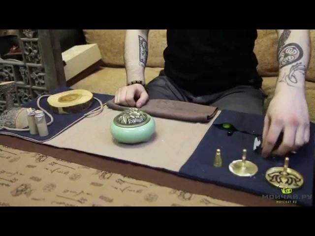 Сян Дао (Путь аромата). Церемония воскуривания благовоний. Часть 1