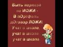 Детский хор - Посвящение ФурсЕнко
