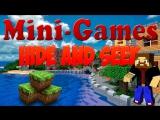 Minecraft: Мини-Игры - Прятки