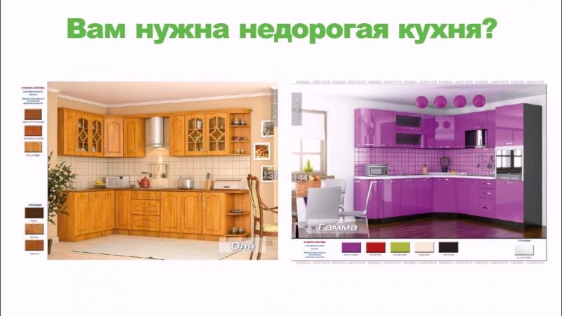 Кухни фабричные (096) 751-89-16 Рассрочка 0%