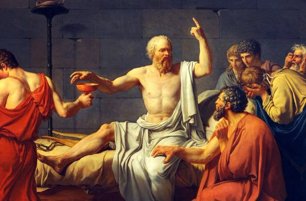 Один человек спросил у Сократа: