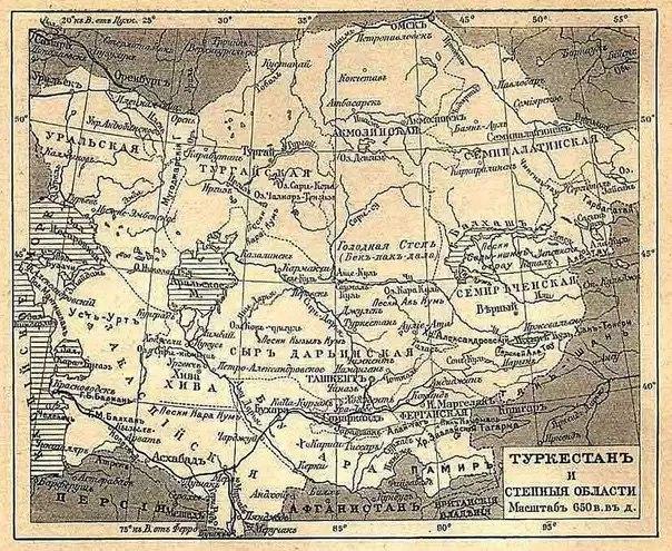 5 марта 1898 г.,