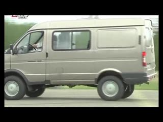 ГАЗ-27527 Соболь 4х4 _ Тест-драйв