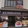 "Кафе ""ПАТРИ"" Шоссейная д.9. Тел: 33-77-99"