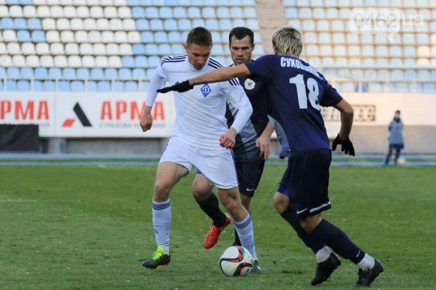 Десна уступила дублю киевского Динамо