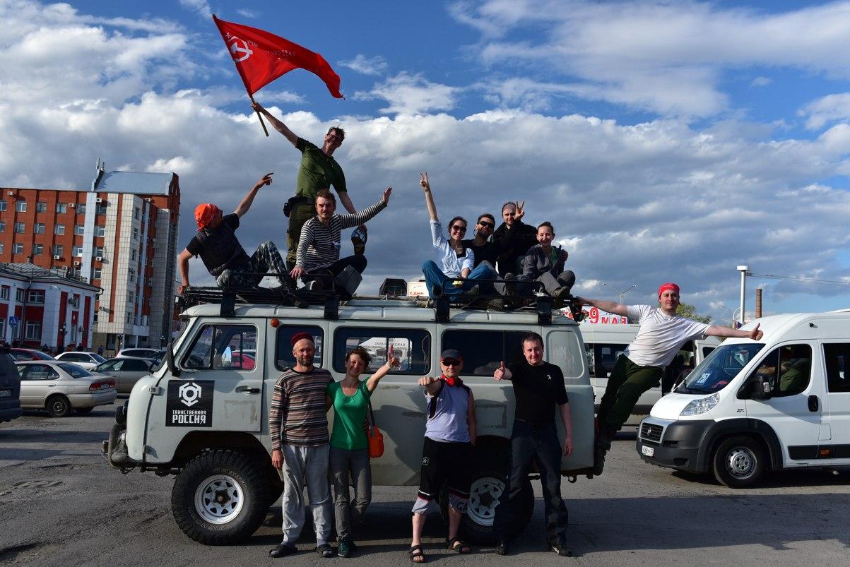 Майская 2015 экспедиция на Ключи завершилась, в Барнауле