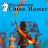 Шахматы♘Школа шахмат ChessMaster