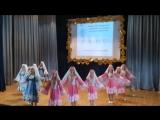 Татарский танец(хореографический ансамбль