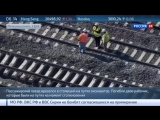 В Пенсильвании на переезде столкнулись поезд и экскаватор, есть жертвы
