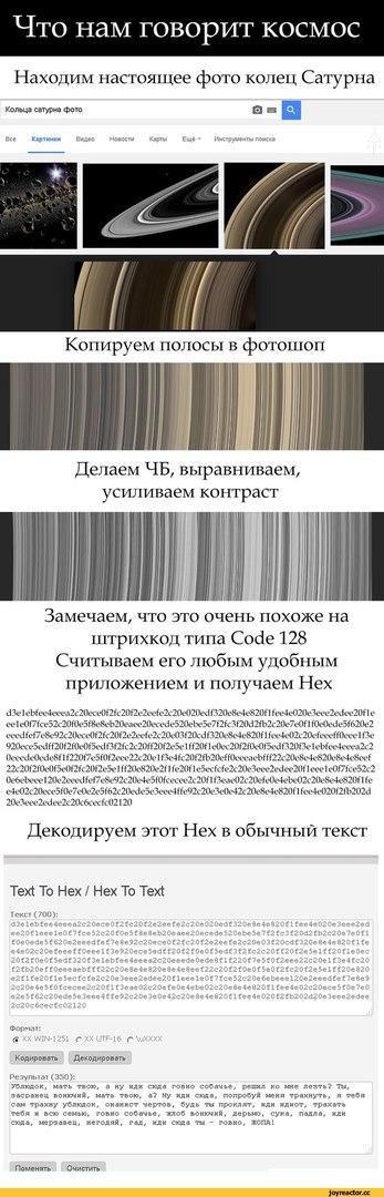 https://pp.vk.me/c627625/v627625766/3f921/zfABAl8Jt9s.jpg