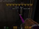 Quake 3 Arena: Скучно