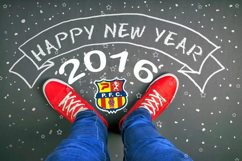 С Новым годом! PFC Minsk