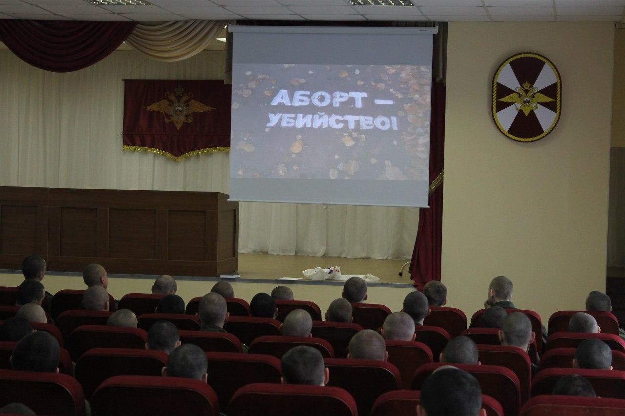 Встреча в В/ч 3424