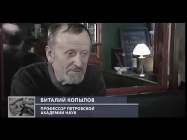 Доктор В.А. Копылов лечит детей с поствакцинальными осложнениями