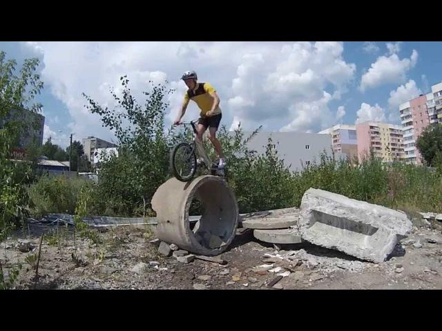 Konstantin Pakhnin light 1: Biketrial