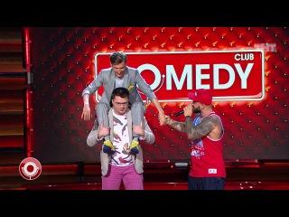 Жиган в гостях у Comedy Club