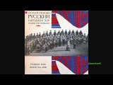 Korobushka (Коробейники) ~ Pyatnitsky State Russian Folk Choir