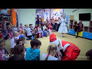 Сказочный детский Новогодний Утренник - дед мороз, снегурочка и