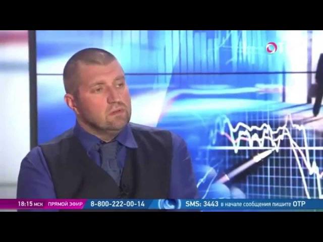 Дмитрий ПОТАПЕНКО - Новости экономики (07.05.2015)
