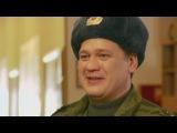 Кремлевские курсанты 59 серия