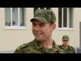 Кремлевские курсанты 10 серия