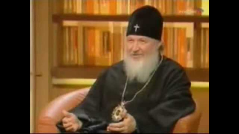 Патриарх Кирилл Гундяев экуменист