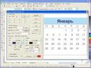 Уроки CorelDRAW создание календаря
