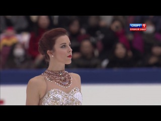 2015 NHK Trophy. Ladies - FР. Ashley WAGNER