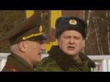 Кремлевские курсанты - 1 сезон - 62 серия