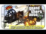 Крутые видео клипы созданные в Rockstar Editor GTA 5 (ролики Grand Theft Auto V на PC)