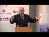 Международный форум «ПМР 2015». Фил Кайднер, TCCA: миграция PMR от TETRA к LTE