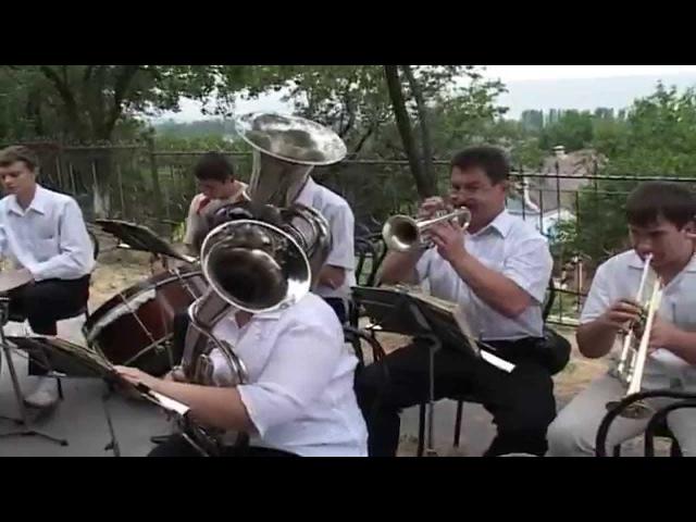 Еврейские мелодии Духовой оркестр - г.Краматорск