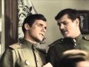 Смуглянка молдаванка из фильма В бой идут одни старики