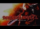 Devil May Cry 3 Dantes Awakening / Полнометражный игрофильм RUS