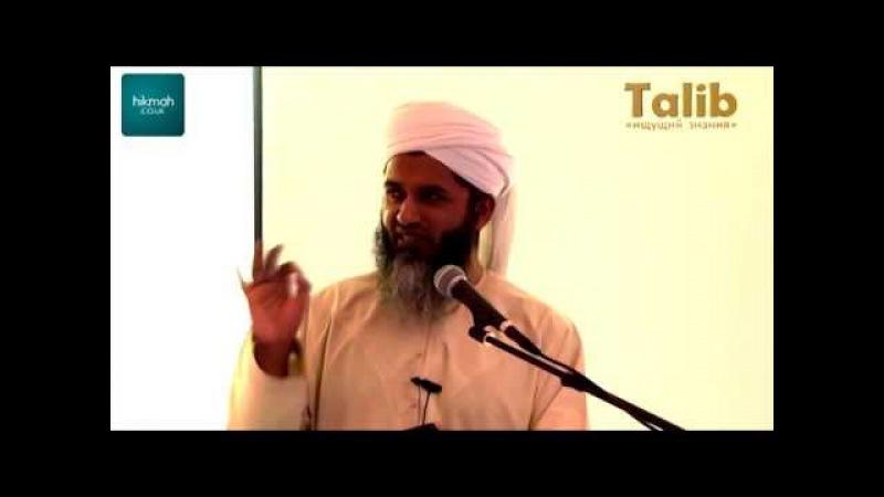 Легкий путь в Рай - Шейх Хасан Али [Taalib.ru]