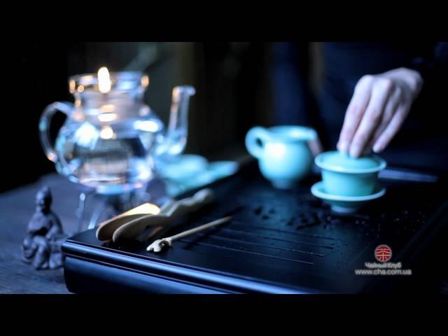 Заваривание чая методом Лу Юя
