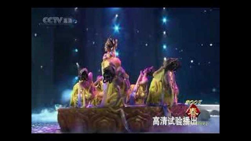 2008春晚舞蹈-飞天 Spring Festival Gala Dance-Fei Tian V2-2