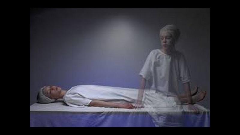 Исповедь Покойника! Жизнь После Смерти! Документальный Фильм » Freewka.com - Смотреть онлайн в хорощем качестве