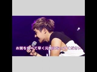 chikiyumi on Instagram:  HJ VOICE  ()= Please get well soon to eat porridge. #KHJ #KimHyunJoong # # # #Waiting4KHJ