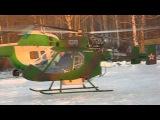 испытание вертолёта