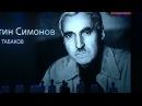 Константин Симонов. Тыпомнишь, Алеша, дороги Смоленщины