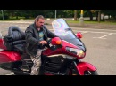 Honda Gold Wing 40th Anniversary. Моторы 190