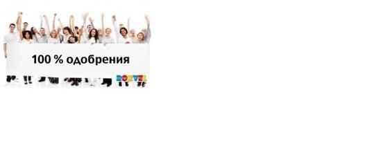 Казино vulkan Имановск поставить приложение Казино новое вулкан Игулевск скачать