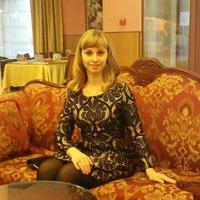 Валентина Каверзина